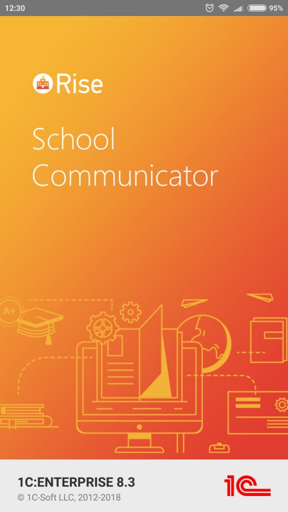 Rise School Communicator